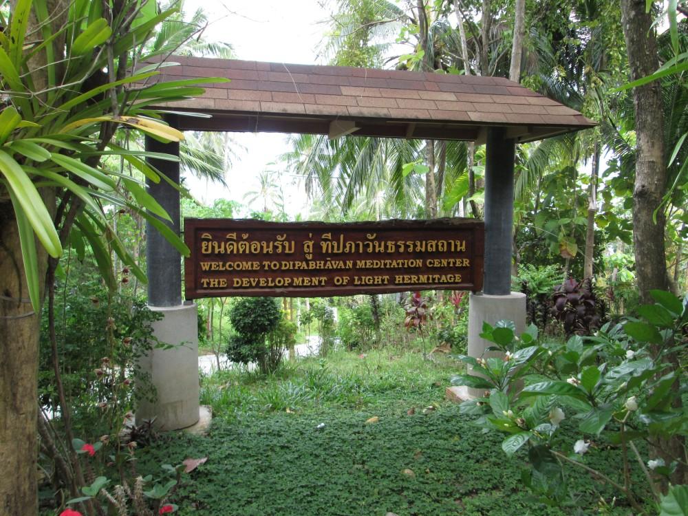 Dipabhavan hermitage sign